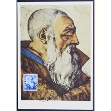 Открытка (картмаксимум) - Testa del Profeta Zaccaria, Michelangelo, Italy. Захария, Микеланджело, Италия
