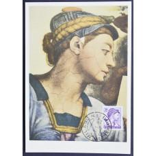 Открытка (картмаксимум) - Testa della Sibilla Eritrea, Michelangelo, Italy. Эритрейская сивилла, Микеланджело, Италия