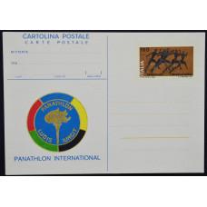 Почтовая открытка - Italy 1980, Panathlon international. Италия 1980, Панатлон международный