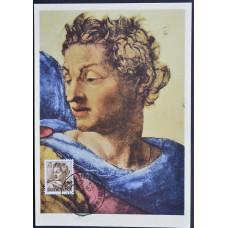 Открытка (картмаксимум) - Testa del Profeta Isaia, Michelangelo, Italy. Пророк Исаия, Микеланджело, Италия