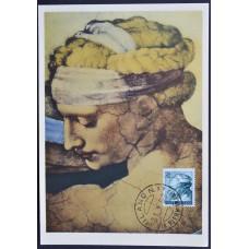 Открытка (картмаксимум) - Testa della Sibilla Libica, Michelangelo, Italy. Ливийская сивилла, Микеланджело, Италия