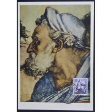 Открытка (картмаксимум) - Testa del Profeta Ezechiele, Michelangelo, Italy. Пророк Иезекииль, Микеланджело, Италия