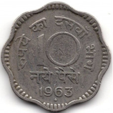 10 новых пайс 1963 Индия - 10 naye paise 1963 India, из оборота
