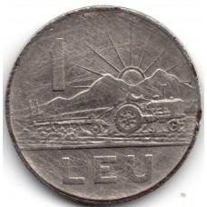 1 лей 1966 Румыния - 1 lei 1966 Romania, из оборота