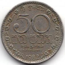 50 центов 1982 Шри-Ланка - 50 cents 1982 Sri Lanka