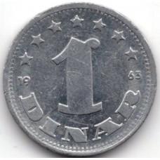 1 динар 1963 Югославия - 1 dinar 1963 Yugoslavia, из оборота