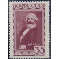 1933, март. Почтовая марка СССР. 50-летие со дня смерти Карла Маркса, 35 копеек