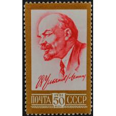 1961, май. Десятый стандартный выпуск. В.И. Ленин, 50 копеек