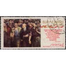 1970, январь. Почтовая марка СССР. Революционная деятельность Владимира Ленина, 4 коп.