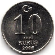 10 новых куруш 2006 Турция - 10 new kurush 2006 Turkey, из оборота