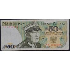 50 злотых 1986 Польша - 50 zloty 1986 Poland