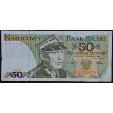50 злотых 1988 Польша - 50 zloty 1988 Poland