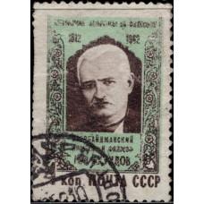 1962, октябрь. 150-летие со дня рождения азербайджанского писателя Мирзы Фатали Ахундова (1812-1878)