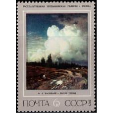 1975, ноябрь. Русская живопись XIX века. Ф.А.Васильев (1850-1873)