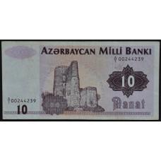10 Manat AZERBAIJAN - 10 Манат Азербайджан