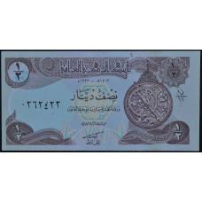 1/2 динара Ирак - 1/2 Dinar Iraq
