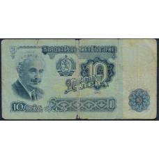 10 лев 1962 Болгария - 10 Leva 1962 Bulgaria