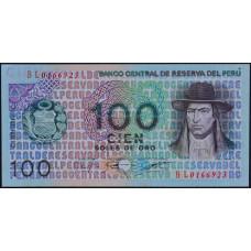 100 соль 1976 Перу - 100 soles 1976 Peru