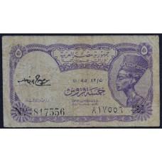 5 пиастров Египет - 5 Piastres Egypt