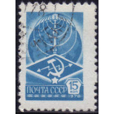 1978,  4 августа. Почтовая марка СССР. Стандартный выпуск, Останкинская телебашня. 15 копеек