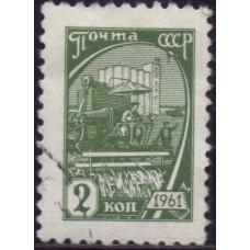 1961, Январь. Почтовая марка СССР. Стандартный выпуск, Комбайн в поле. 2 копейки