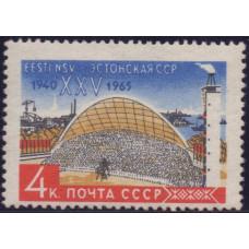 1965, Июль. Почтовая марка СССР. 25-летие советских прибалтийских республик. 4 копейки