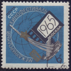 1965, Июль. Почтовая марка СССР. 4 Международный кинофестиваль. 6 копеек