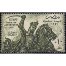 1957, июль. Почтовая марка Египта. 5-я годовщина революции 1952 г., 10