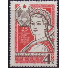 1965, июль. 25-летие Прибалтийских советских социалистических республик, Женщина в литовском национальном костюме
