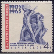 1965, июль. 60-летие Первой русской революции, Памятник матросам броненосца «Потемкин»
