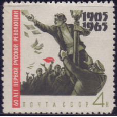 1965, июль. 60-летие Первой русской революции, на демонстрации