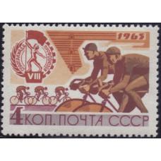 1965, август. VIII Всесоюзная летняя Спартакиада профсоюзов. Велоспорт