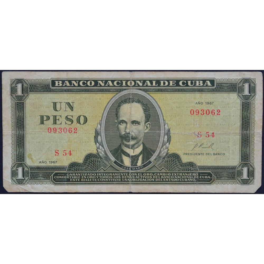 1 Песо 1962 Куба - 1 Peso 1962 Cuba