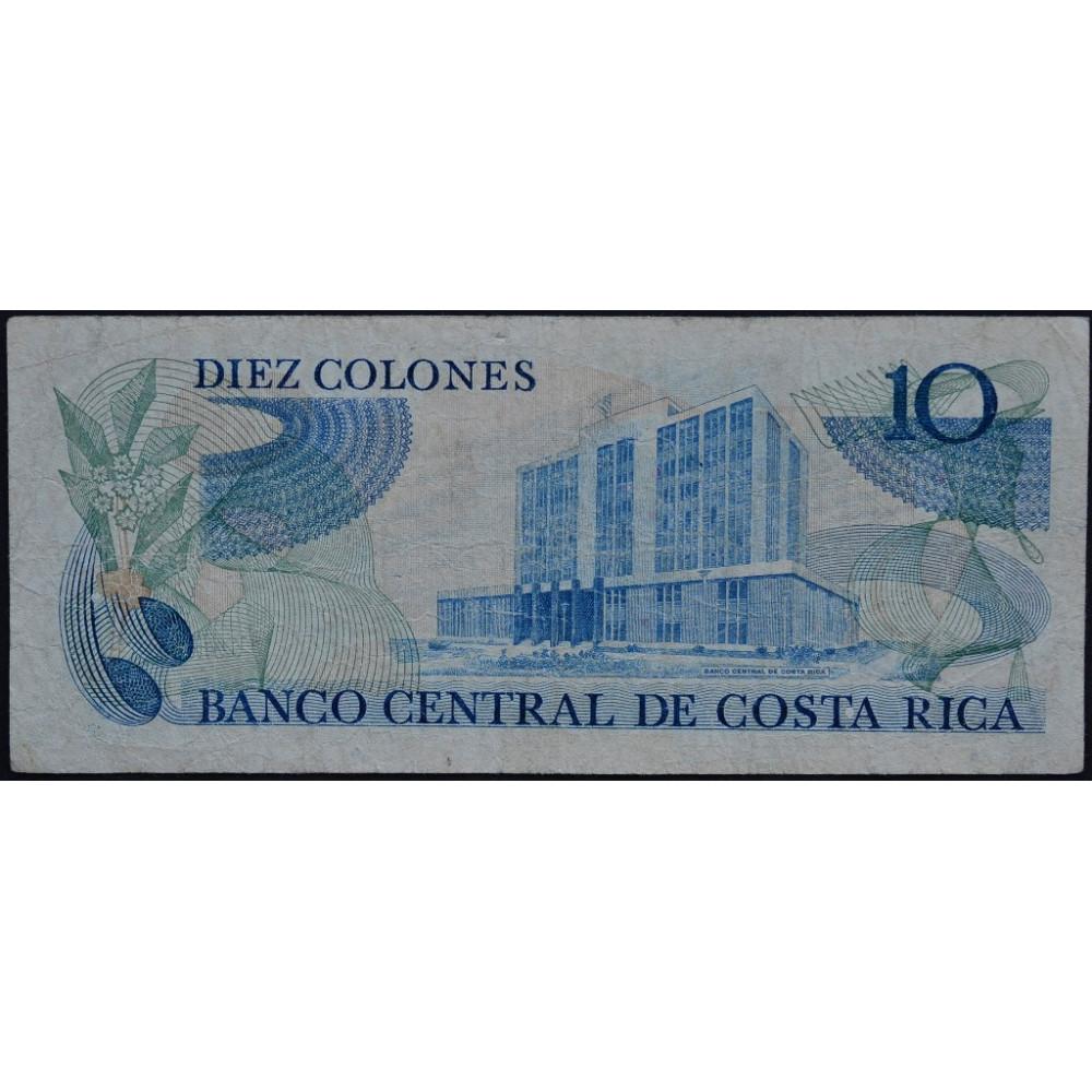 10 Колон 1993 Коста-Рика - 10 Colon 1993 Costa Rica