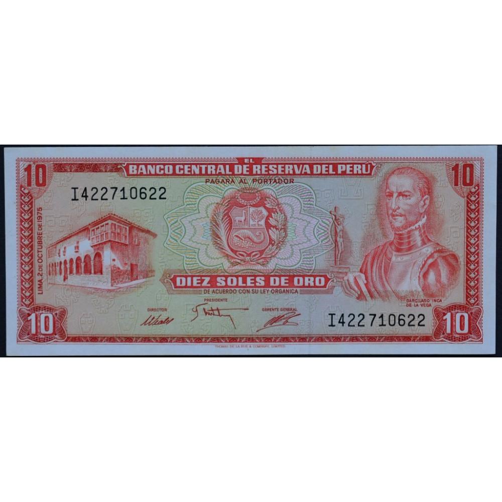 10 соль 1975 Перу - 10 soles 1975 Peru