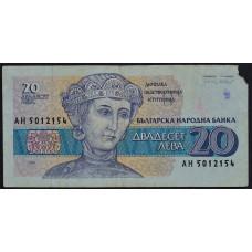 20 лев 1991 Болгария - 20 Leva 1991 Bulgaria