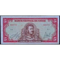 5 эскудо Чили - 5 Eskudos Chile
