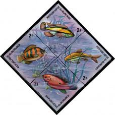 1974, май. Почтовая марка Бурунди. Рыбы, 2Fr