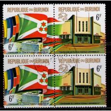 1974, июль. Почтовая марка Бурунди. 100-летие Всемирного почтового союза, 6Fr
