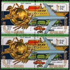 1974, июль. Почтовая марка Бурунди. 100-летие Всемирного почтового союза, 31Fr