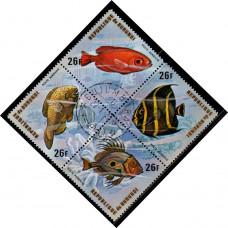 1974, сентябрь. Почтовая марка Бурунди. Рыбы, 26Fr
