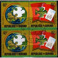 1974, июль. Почтовая марка Бурунди. 100-летие Всемирного почтового союза, 40Fr