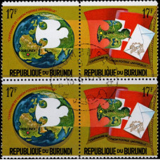 1974, июль. Почтовая марка Бурунди. 100-летие Всемирного почтового союза, 17Fr