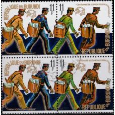 1974, июль. Почтовая марка Бурунди. 100-летие Всемирного почтового союза, 11Fr
