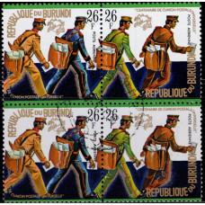 1974, июль. Почтовая марка Бурунди. 100-летие Всемирного почтового союза, 26Fr