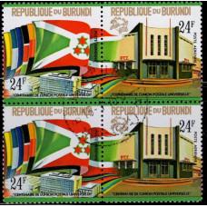 1974, июль. Почтовая марка Бурунди. 100-летие Всемирного почтового союза, 24Fr