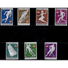 1976, январь. Набор почтовых марок Бурунди. Зимние Олимпийские Игры - Инсбрук, Австрия