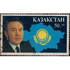 1993, август. Почтовая марка Казахстана. Президент Нурсултан Назарбаев, 50.00