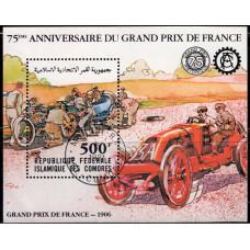 1981, декабрь. Сувенирный лист с маркой Коморских островов. 75 лет Гран-при Франции по мотогонкам, 500 франков