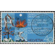 1972, сентябрь. Почтовая марка Швейцарии. Гражданская оборона - Швейцарские Альпы - Спасение - Охрана окружающей среды, 40